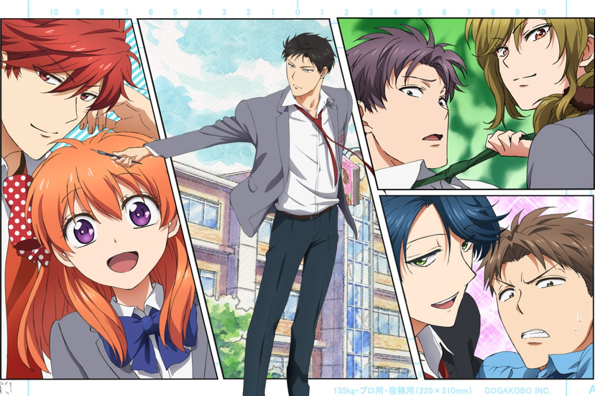 Review: Monthly Girls' Nozaki-kun – Anime Bird