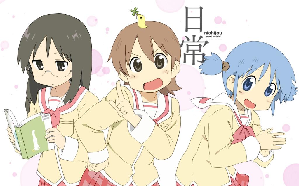 Nichijou header image, featuring the three main leads (Mai, Yukko, Mio)