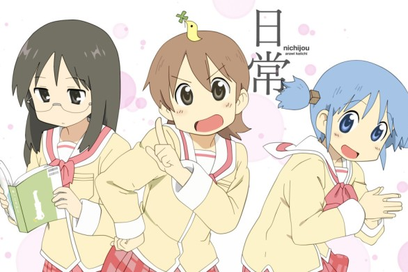 Nichijou header image, featuring the three main leads (Mai, Yukko, Mio)